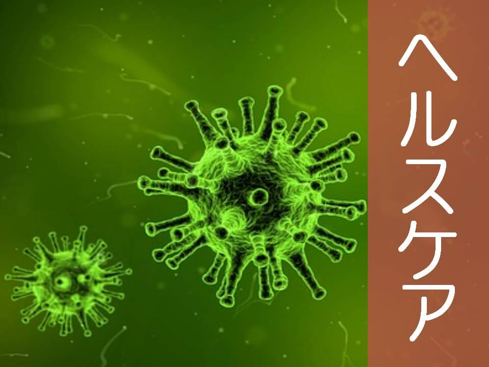 腸内細菌が性格を変え、病気を改善する