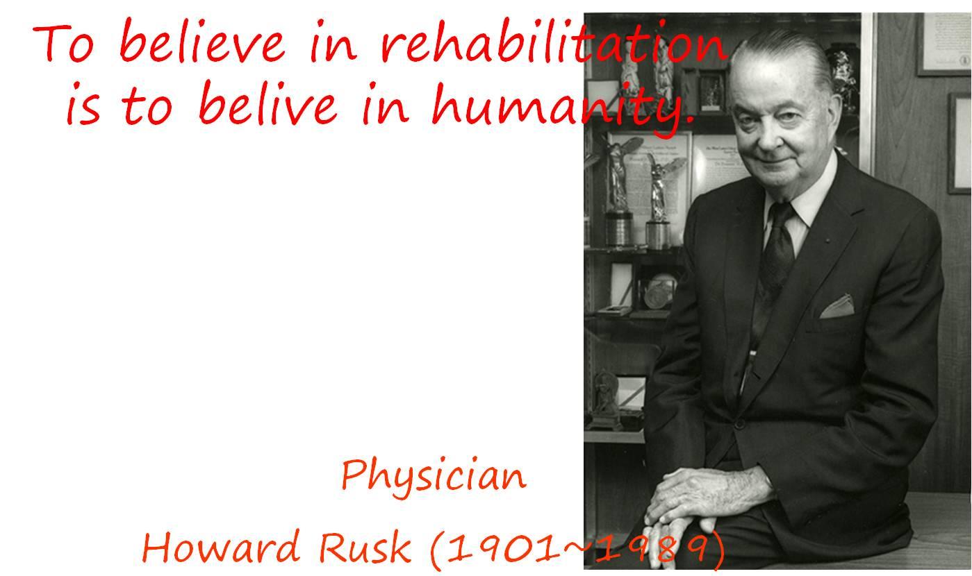 リハビリテーションの父 ハワード・ラスク博士
