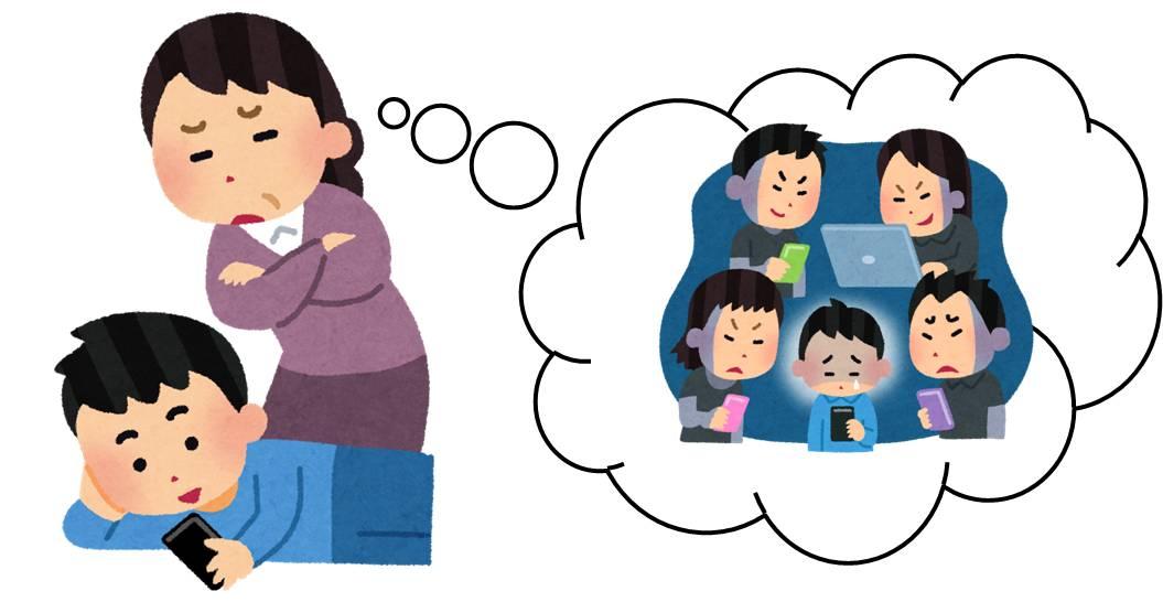 いじめ 親の対応 どうする
